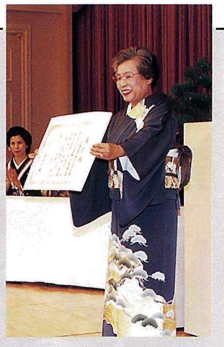 初代宗家 小林豊子先生が文部大臣表彰を受賞