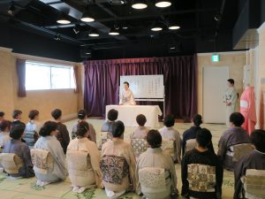 授豊の会(札幌)