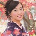 美しい人67号発刊