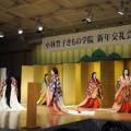 札幌で新年交礼会