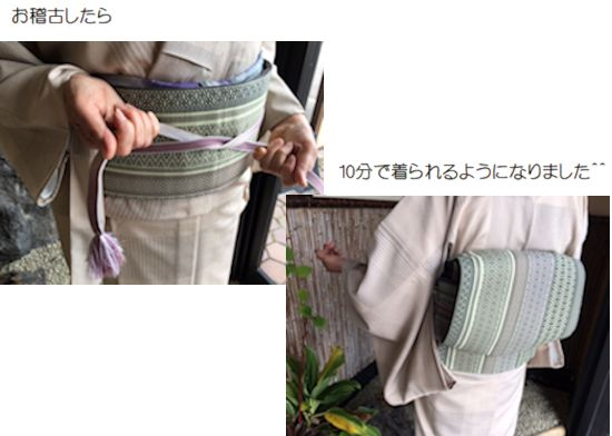 sasaki17aki
